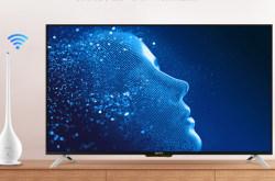 KKTV发布50吋AI电视