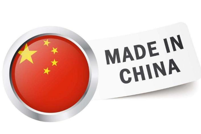 中国家电称霸全球市场的那一天什么时候到来?