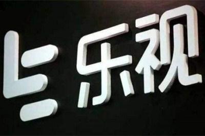乐视网与华易科技联手 在中石化加油站便利店建电视媒体平台