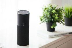 腾讯听听智能音箱今日首发上市 定价为699元