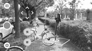 宁波共享单车首次