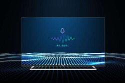 智能电视怎么选?