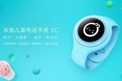 小米米兔儿童电话手表2C发布:19
