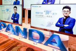 熊猫电视与新势力