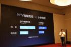 """互联网电视""""内容运营""""的逻辑:小米为何被PPTV反超?"""