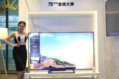 三星召开新品发布会 发布Q9F量子点电视、冰箱等多款新品