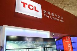 TCL多媒体为入股阿