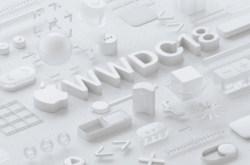 苹果WWDC2018新品提