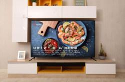 京东618小米电视销