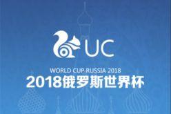 UC拿下世界杯短视