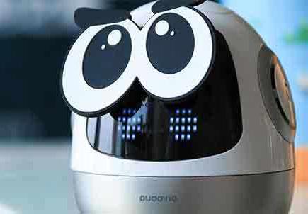 【当贝优选】圆润小可爱,布丁S智能机器人