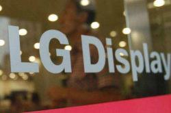 LG Display将与海信合