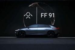 FF91汽车真要来了