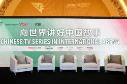 上海电视节:中国