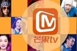 一文看懂芒果TV上