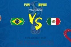 世界杯今日赛程: