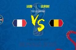 世界杯半决赛:法