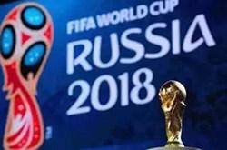 世界杯助力定义互