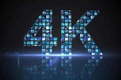 年内4K超高清互动电视用户将达2000万