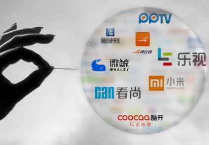 """互联网电视下半场集体""""哑火"""" 企业转型迫在眉睫"""