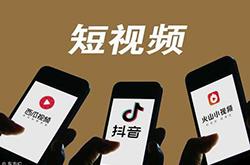 短视频App越来越多,MCN机构却赚不到钱?