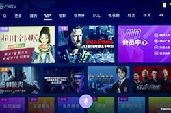 在线视频市场激增