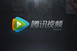 腾讯视频市场份额