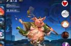 王者荣耀将上线猪八戒,它的技能是什么?