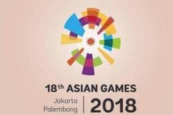 2018亚运会赛程表出