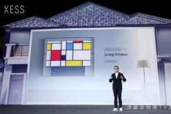 TCL正式发布XESS浮窗全场景TV 共有