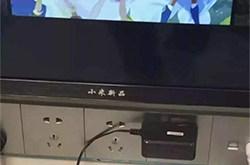 山寨电视机劣质且