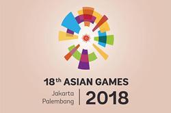 2018亚运会观赛攻略 2018雅加达亚运会赛程安排
