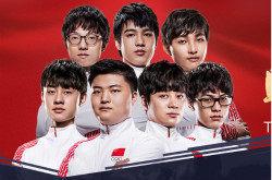 2018亚运会LOL总决赛