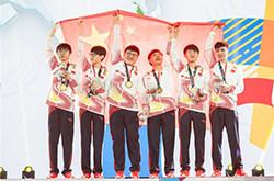 亚运会《英雄联盟