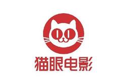 互联网票务平台猫