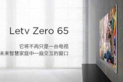 乐视超级电视Zer