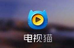 """电视猫""""哆啦A梦"""""""