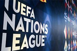 欧洲国家联赛赛程