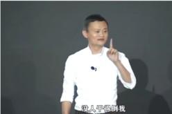 """马云辟谣""""被迫离职退休""""传闻:"""