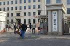 <b>广电总局:拟禁止广播电视机构在黄金时间段播境外视听节目</b>