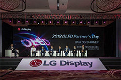 LG Display在广州举办OLED巅峰盛会 O