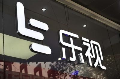 乐视网:天津嘉睿拍卖总金额逾2.4亿元