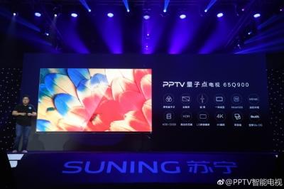 PPTV 65Q900量子点电视正式发布:搭载全新Biu OS系统