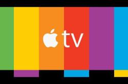 传苹果将推TV应用