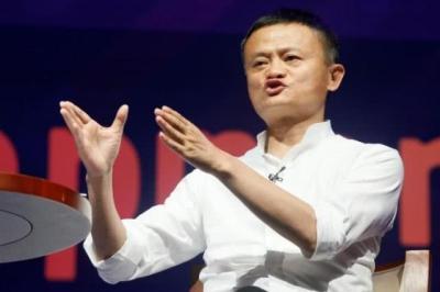 """马云拟在印尼设立""""马云企业家研究所"""" 提高数字化水平"""