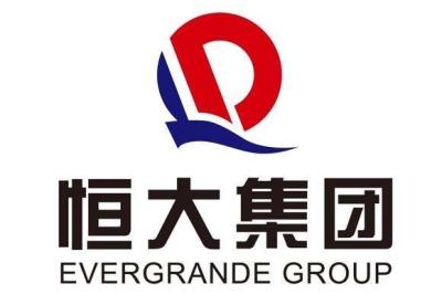 恒大停发60余名FF中国员工工资 讨薪员工将近期进行集体仲裁