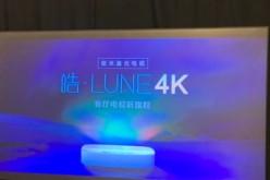 极米发布全新一代激光电视新品: