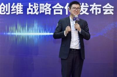 专访创维彩电王志国:我们有义务帮行业带来新东西