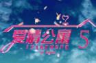 《爱情公寓5》官宣19年开拍,爱奇艺独家上线播出