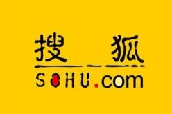 搜狐旗下三款资讯